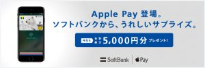 softbank-card
