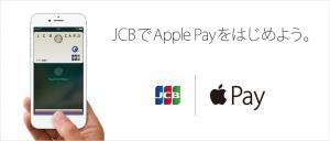 jcb_campaign